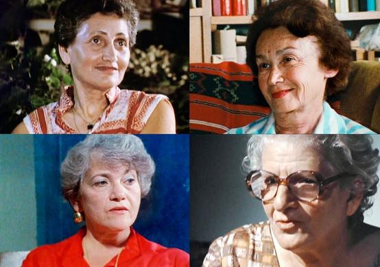 «Les Quatre Sœurs» de Claude Lanzmann | Projection – Débat – Visite